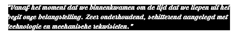 DUT_quote01