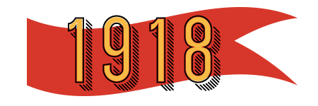 year 1918 image