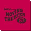 Grand Prairie Ripley's Moving Theater