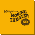 Myrtle Beach Ripley's Moving Theater 5D