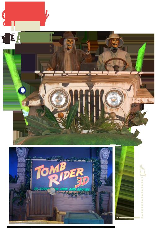 San Antonio tomb rider