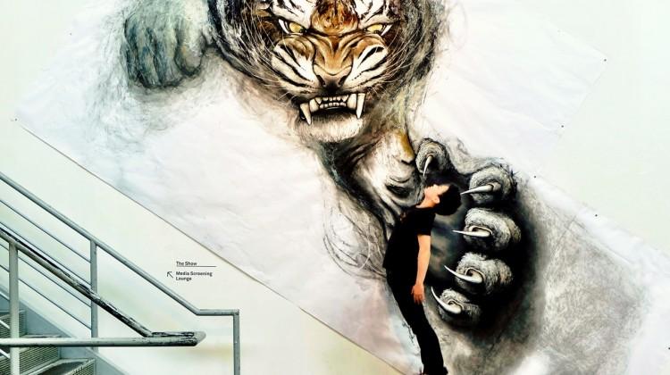 King of Panthera