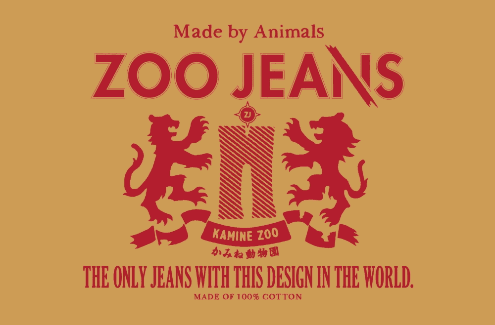 Zoo-Jeans-Stamp