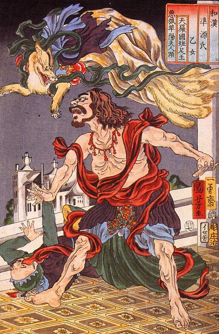 Ripleys-Blog-Prince_Hanzoku_terrorised_by_a_nine-_tailed_fox