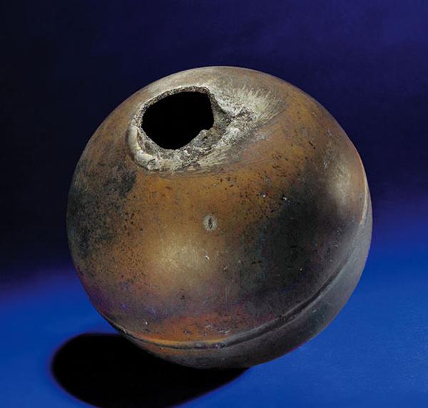 Fuel cell meteorite