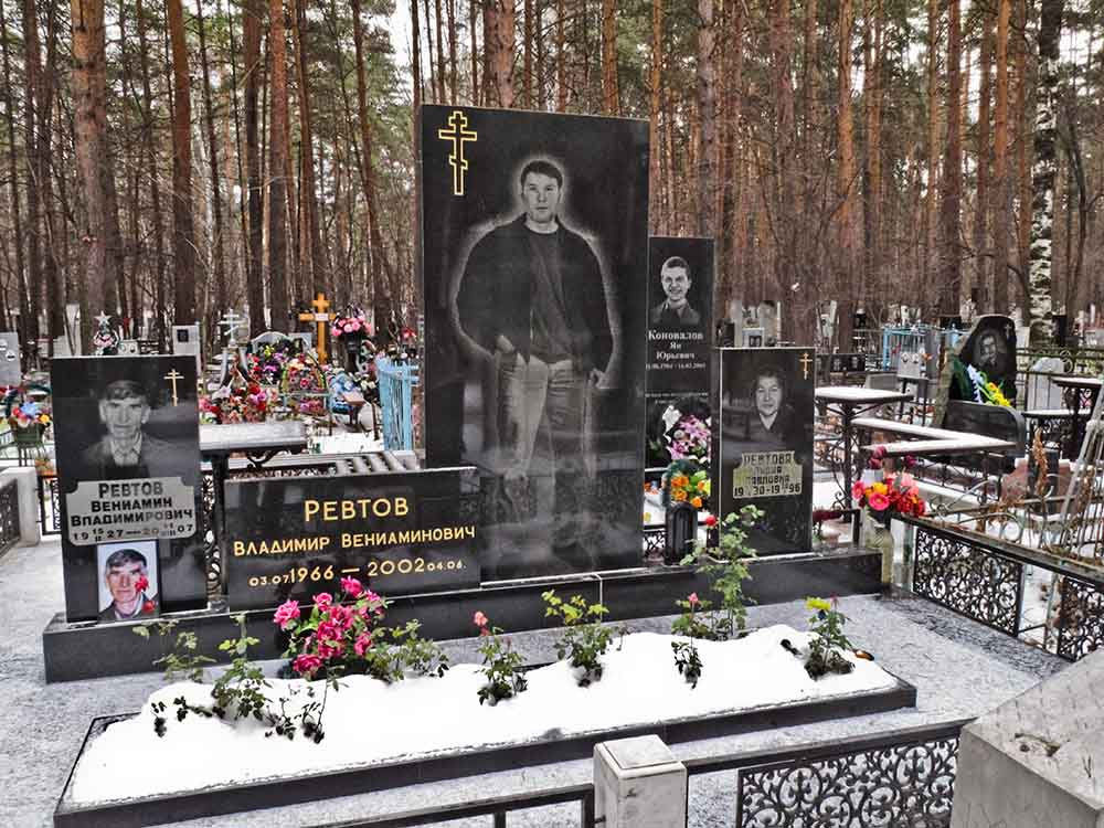 Gangster tomb in Russia