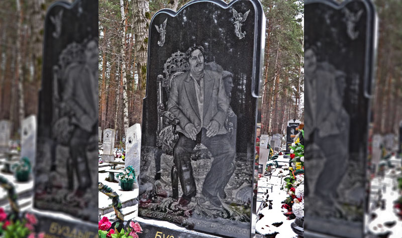 mobster cemetery headstone