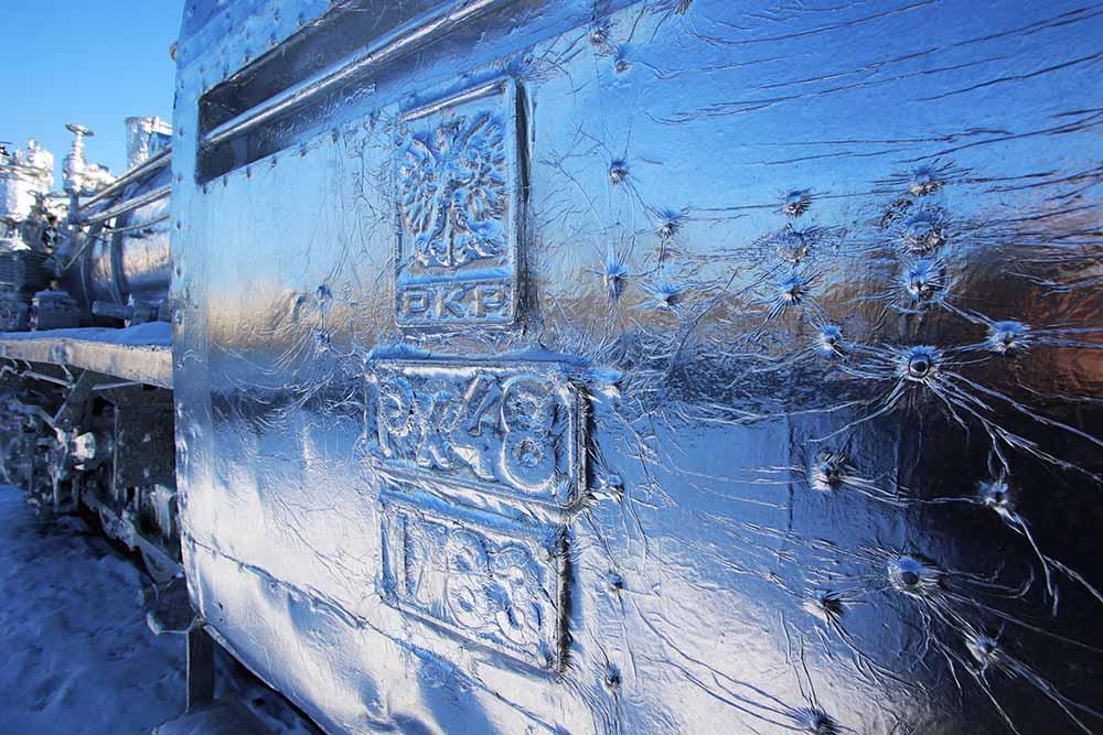 aluminum foil train textures