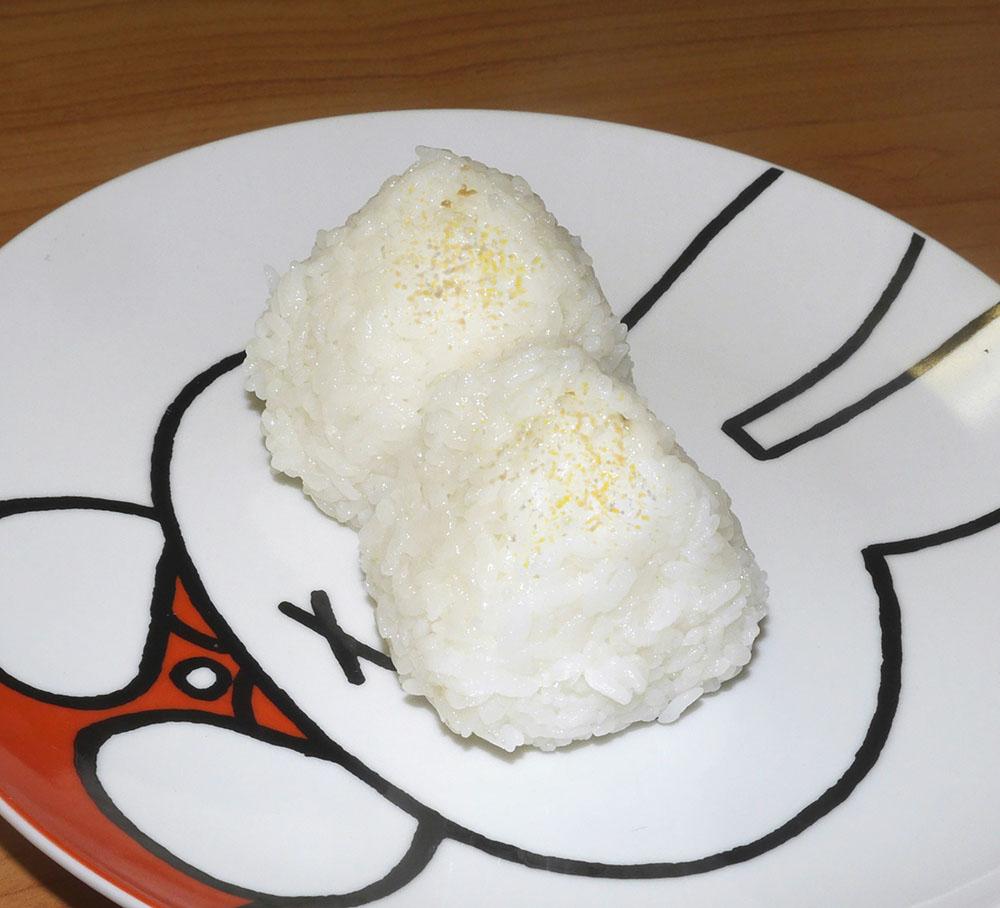 human salt musugi