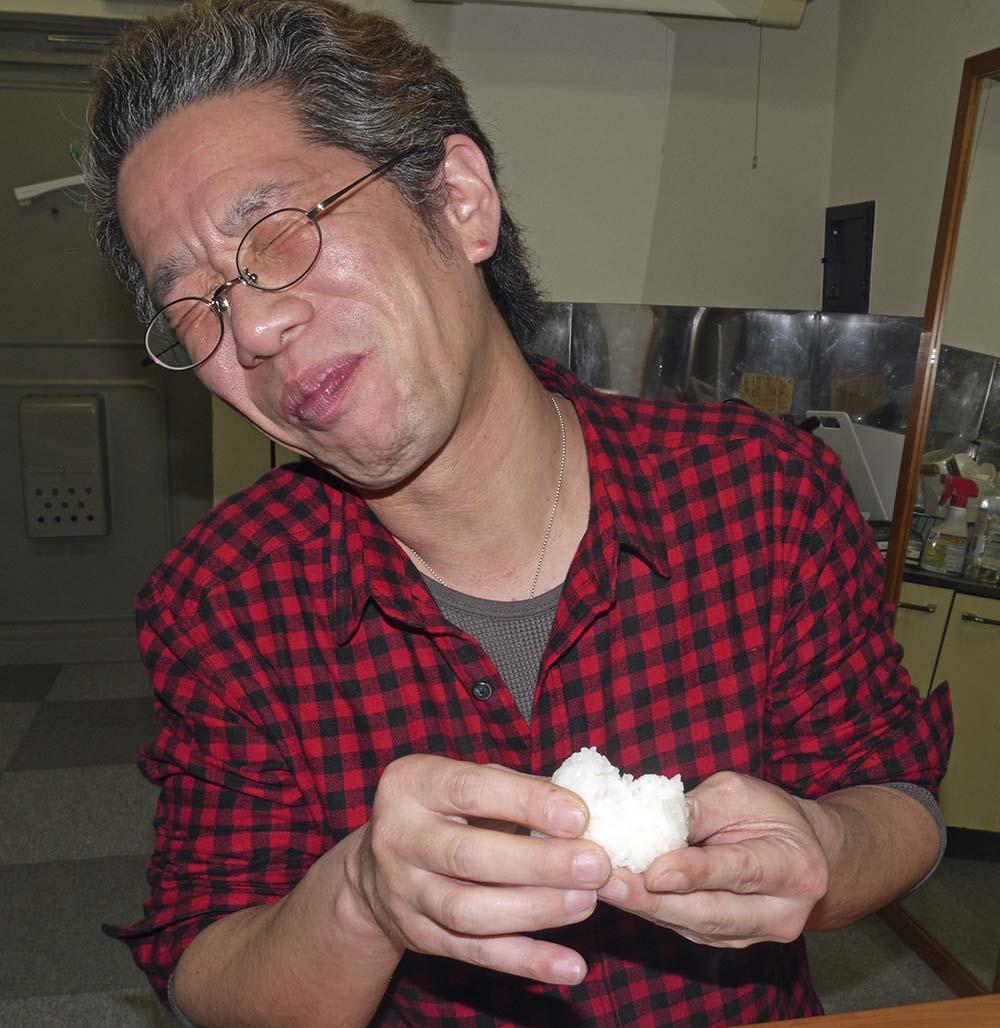 human salt taste test