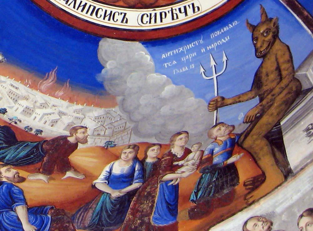 Apocalypse Pet Care antichrist
