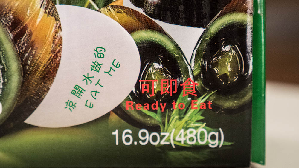 century eggs packaging