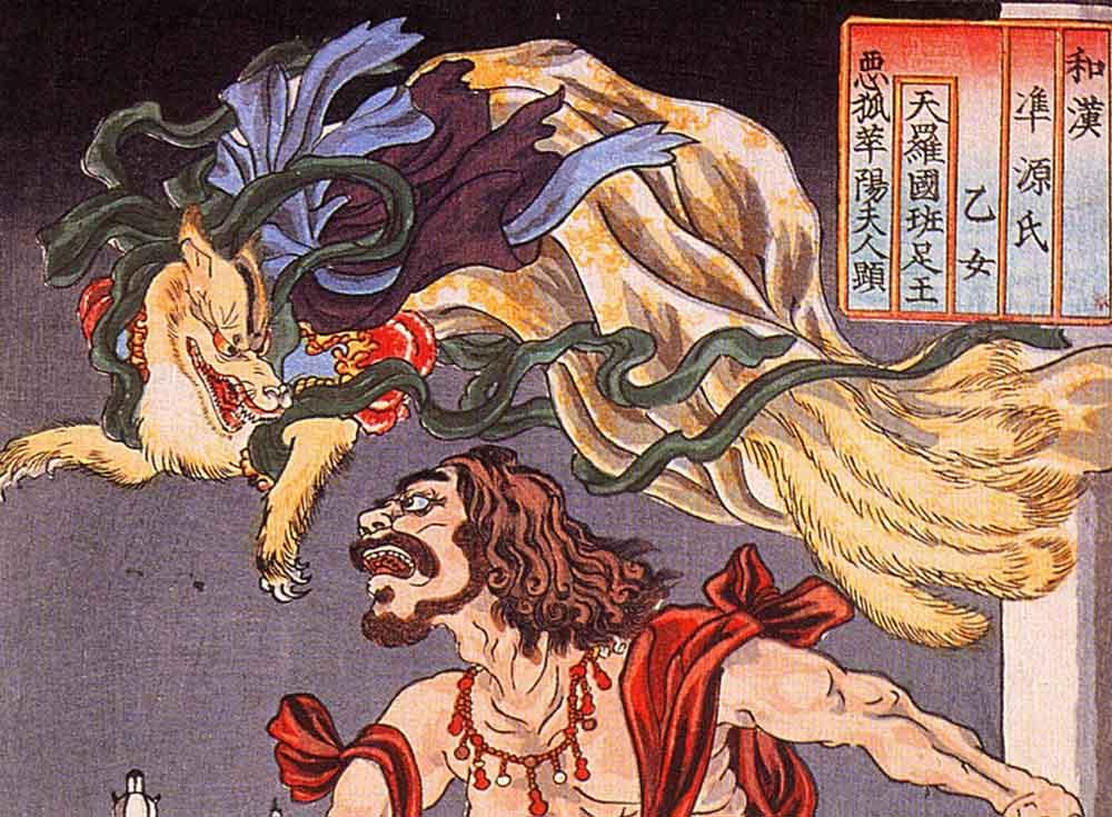 glowing fox terrorizes prince hanzoku