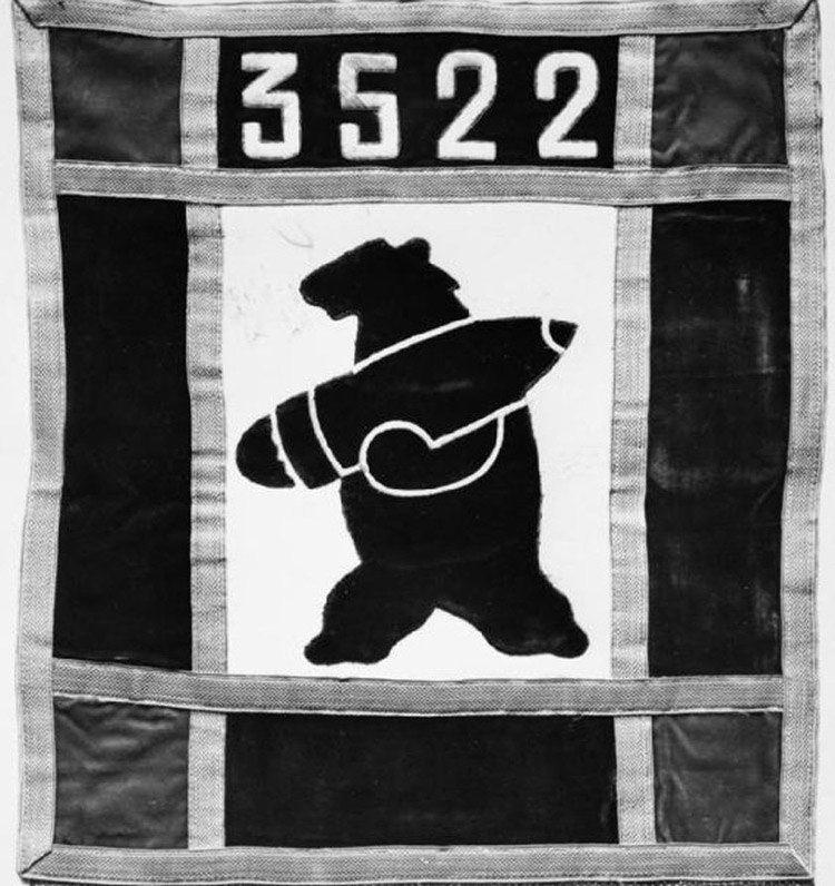 wojtek soldier bear 22nd artillery supply company insignia