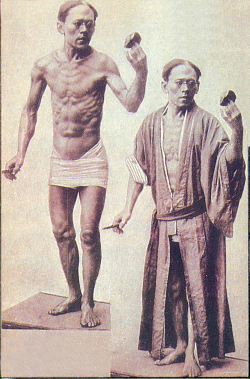 masakichi statue