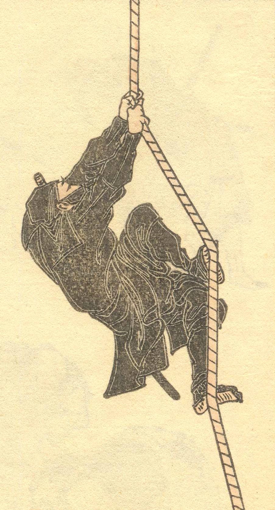 hokusai ninja