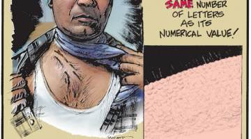 """1. India's Aarif Hussain had 97 pellets - all from one bullet - removed from his chest a shocking four years after he was shot! 2. The number """"4"""" is the only number with the same number of letters as its numerical value! 3. Tiny muscles attached to each and every hair follicle on your skin cause goosebumps!"""